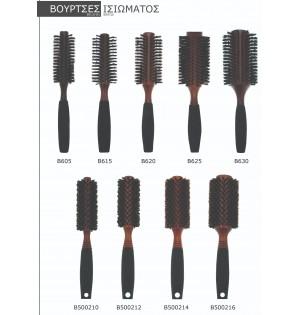 Βούρτσες ισιώματος μαλλιών