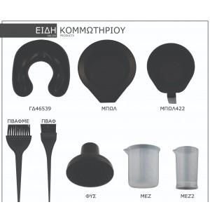 Πινέλο για βαφή μαλλιών